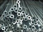2A10硬質合金鋁管