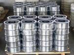 5A12环保合金铝线