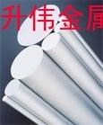 鋁銅鋁合金棒、A2024光亮鋁棒價格