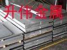 2024鋁合金板/LY13合金鋁板價格
