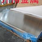 5A30環保鋁板超厚