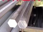 无公差六角铝棒5052(H4.0mm)