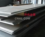鋁板、純鋁板、合金鋁板、特硬鋁板
