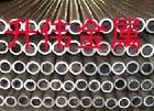 中鋁6061-T6無縫鋁管 國標鋁管
