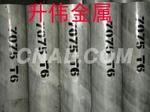 批發2024冷拉鋁合金管  A2024無縫鋁管