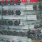 直销2024铝铜合金管、LY12无缝铝管