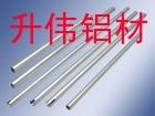 6061精抽铝棒、精抽7075小铝棒价格