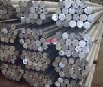 优质2A12铝棒 2A12铝合金棒厂家直销