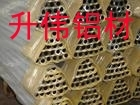 直销7075T651合金铝管特硬铝合金管