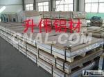 拉伸铝板、O态铝板、超硬铝板价格