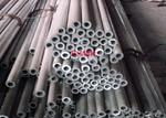 供應A4135精密鋁管、直銷A4130鋁管