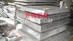 批2A12铝合金板、2017铝板供应商