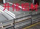 7075超声波铝板¥¥铝合金模具铝板