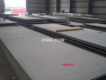 特硬7075鋁合金板 超厚7075鋁板價