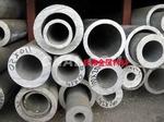 6043環保厚壁大口徑鋁管,6063-T5環保鋁管,6061環保鋁方管