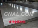 美标7075-T6加厚超宽铝板/德国7075镜面铝合金板/日本神户住友铝板