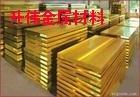 55mm黃銅雕刻板H59現貨零售