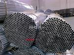 直銷6101超硬鋁合金管、精密小鋁管