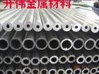 優質6061T6鋁管、6061無縫鋁合金管