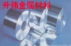 保温铝带、瓶盖铝带、长期现货供应