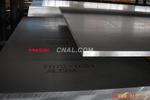 批发7075铝板、优质铝合金中厚板价