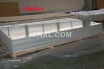 优质6063铝板厂家现货6063铝板库存