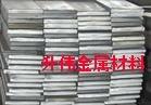 廠家現貨6061鋁排¥¥環保鋁排規格