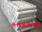 優質6063鋁棒規格、精拉6063小鋁棒