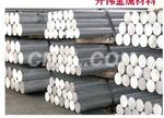本公司供应6082-T6铝棒///铝合金棒