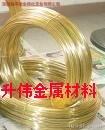 现货供应H65无铅黄铜线、H65黄铜扁线、进口H65 黄铜螺丝线