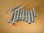直销6063精密小铝管、折弯铝合金管