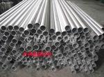 現貨供應2024鋁管 空心鋁管、鋁方管