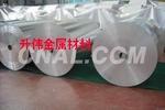 直销1100铝卷板、冲压1100铝板带