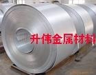 优质3003防锈铝带、3003瓶盖铝带料