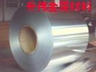 进口1200保温铝带、1235易拉罐铝料