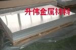 国标6061超厚铝板、超厚铝板切割