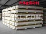 优质6063中厚板、西南6063氧化铝板