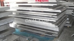 直銷6063拉伸鋁板、6063氧化鋁板價