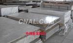 優質5056鎂合金板、5056氧化鋁板