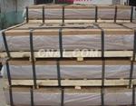 进口5754耐腐蚀铝板,5754防锈铝板