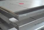 优质2024铝合金板、2A12铝板厚度