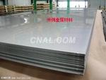 供應2017鋁合金板、特價2017厚鋁板
