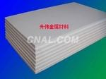 現貨1050氧化鋁板、1100拉伸鋁板、O態拉絲板