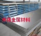 優質1060鋁板、超薄鋁板、超厚鋁板、鋁板價格