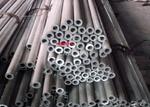 现货1050薄壁铝管、厚壁1050纯铝管