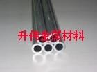供應6061厚壁鋁管精密6061鋁管規格