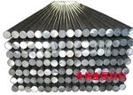 挤压6061铝合金棒、现货6061铝棒价