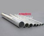 本公司批发ADC12铝管、厚壁ADC铝管