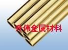 供应无铅环保黄铜管+H62黄铜六角管