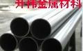 硬合金2024铝管现货、铝管厂家批发
